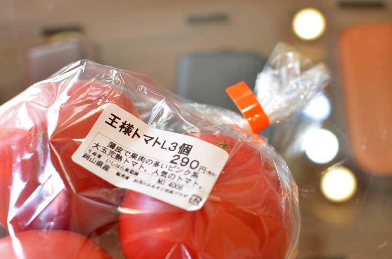 tomato ponte